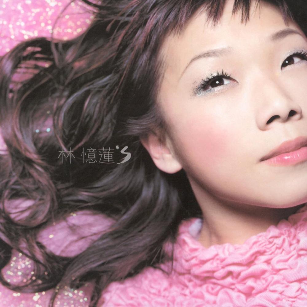 Wish You Were Here 2000 Sandy Lam