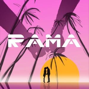 Под Пальмами dari Rama