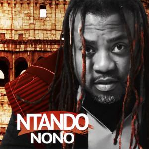 Listen to Ngaphandle Kwakho song with lyrics from Ntando