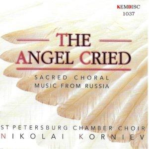Nikolai Korniev的專輯The Angel Cried