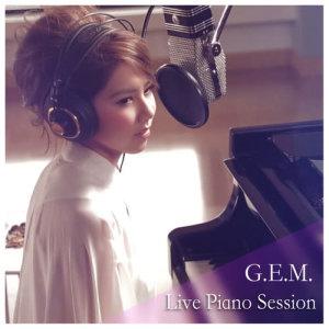 G.E.M. 鄧紫棋的專輯G.E.M. Live Piano Session