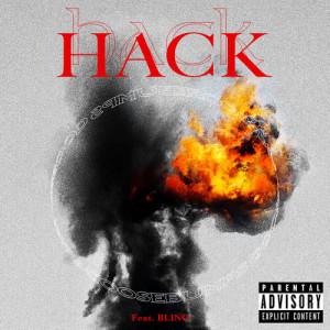 구스범스的專輯HACK