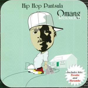 Listen to O Mang? song with lyrics from Hip Hop Pantsula