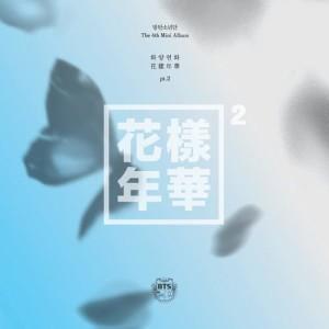 防彈少年團的專輯花樣年華PT.2