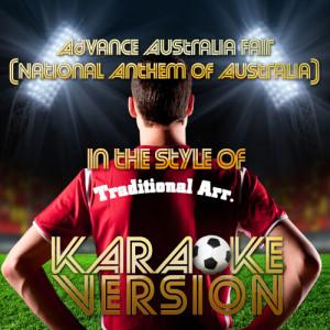 收聽Karaoke - Ameritz的Advance Australia Fair (National Anthem of Australia) [In the Style of Traditional Arr.] [Karaoke Version] (Karaoke Version)歌詞歌曲