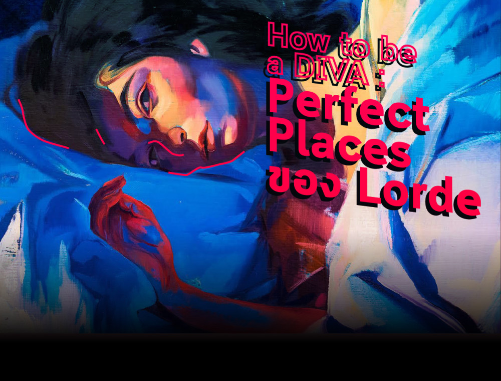How to be a DIVA: Perfect Places ของ Lorde