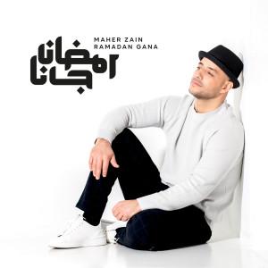 Ramadan Gana dari Maher Zain