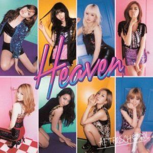 AFTERSCHOOL的專輯Heaven