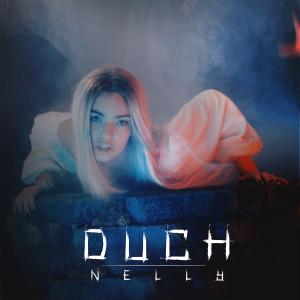 Duch dari Nelly