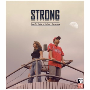 Album STRONG (Single) from Break The Chains