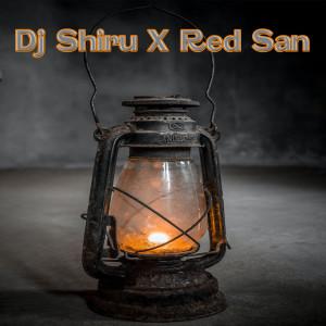 Album Dont Sweat from DJ Shiru