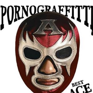色情塗鴉的專輯Porno Graffitti Best Ace