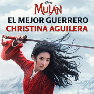 Album El Mejor Guerrero from Christina Aguilera