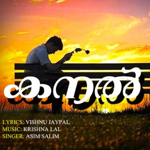 Album Kanal - Single from Asim Salim