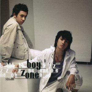 收聽Boy'z的皇室堡主歌詞歌曲