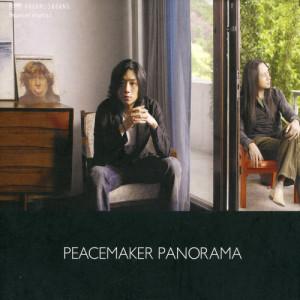 อัลบัม Panorama ศิลปิน Peacemaker