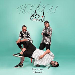 Album Az Dastet Dadam from Yuna