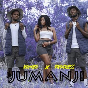 Album Jumanji (Explicit) from Romeo