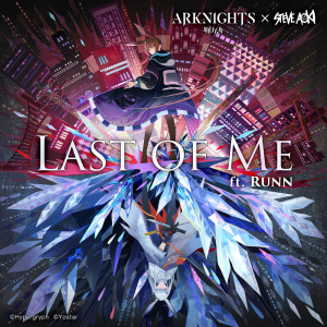 Album Last Of Me from Steve Aoki