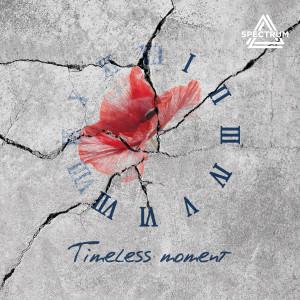 스펙트럼的專輯Timeless moment