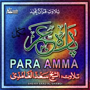 Para Amma (Juz Amma) dari Sheikh Saad Al Ghamdi