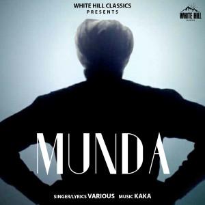 Various的專輯Munda