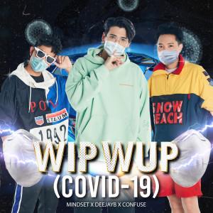 อัลบัม Wip Wup (Covid-19) ศิลปิน MINDSET