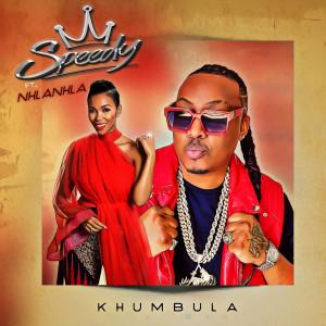 Album Khumbula from Speedy
