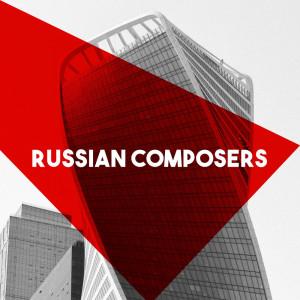 Album Russian Composers from Yevgeni Svetlanov