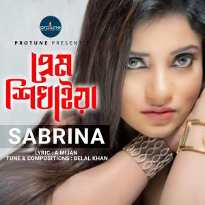 Sabrina的專輯Prem Shekhaiya