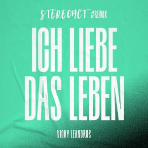 Album Ich liebe das Leben from Vicky Leandros