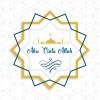Various Artists Album Aku Cinta Allah Mp3 Download