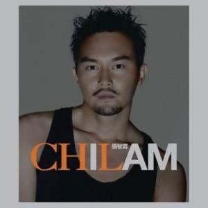 張智霖的專輯I AM CHILAM