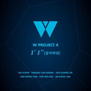 이협的專輯W PROJECT 4 '1M1S'