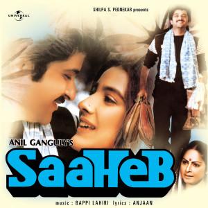 Bappi Lahiri的專輯Saaheb
