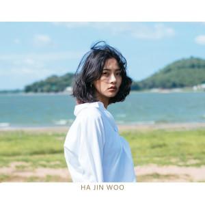 Album Thinker from 하진우