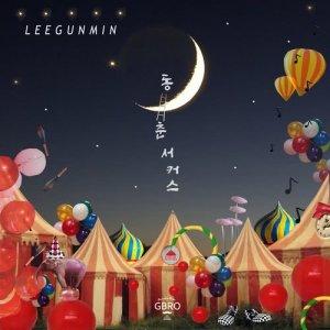Album Dongchun Circus from Lee Gun Min