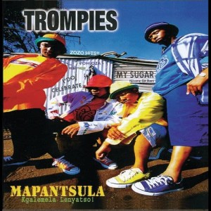 Listen to Yebo, Yes song with lyrics from Trompies
