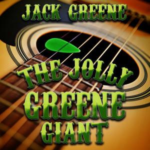 The Jolly Greene Giant