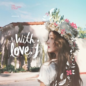 收聽Jessica的Love Me The Same歌詞歌曲