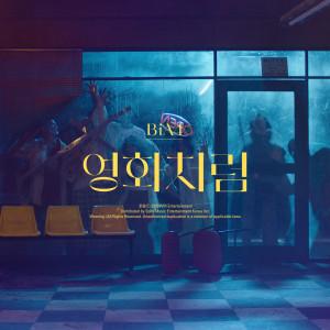 B1A4的專輯Origine