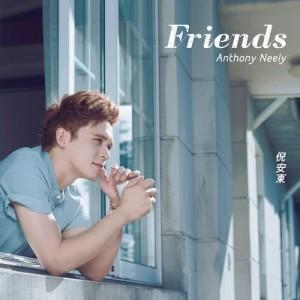 倪安東的專輯Friends