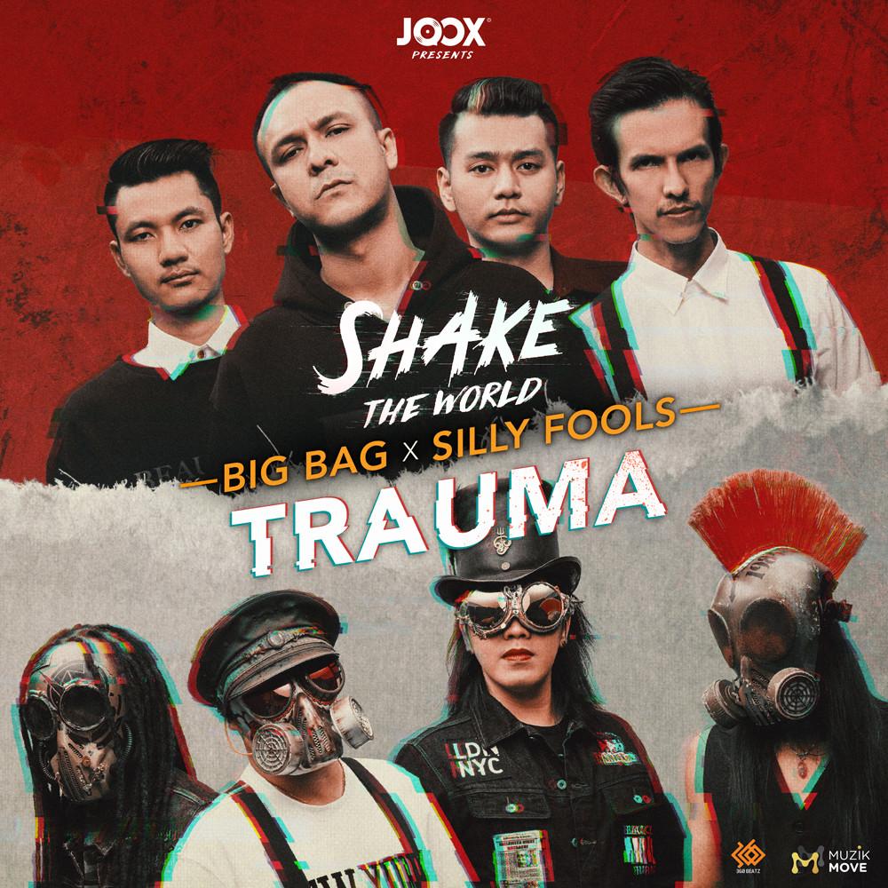 ฟังเพลงใหม่อัลบั้ม Trauma [JOOX Original] - Single