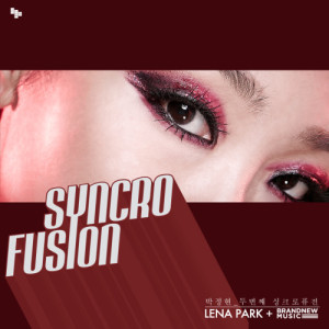 朴正炫的專輯Syncrofusion Lena Park + Brand New Music