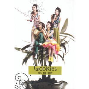 Cookies的專輯All The Best