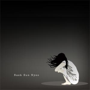 Album I hope from 백선녀