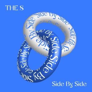 Side By Side dari The 8