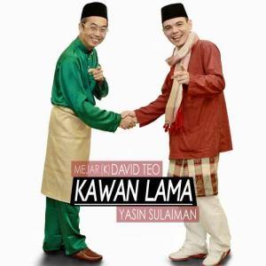 Album Kawan Lama Salam Hari Raya (feat. Atikah Suhaimie & Malaika) from David Teo