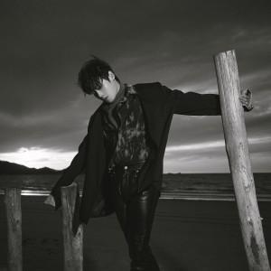 Mirage dari Ha Sung Woon