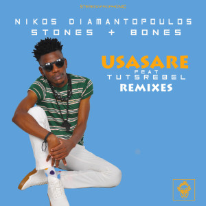Album Usasare from Nikos Diamantopoulos